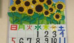 今月のカレンダーと壁飾りができました♪