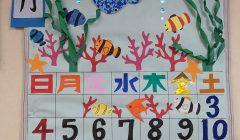 🌻  7月の壁飾り・カレンダー紹介🎼